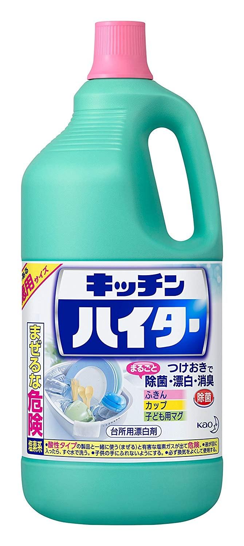 キッチン漂白剤のおすすめ11選!塩素系・酸素系漂白剤の両方を紹介
